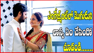 What was Anchor LASYA doing with her FIANCE Manjunath on her ENGAGEMENT Day? | FilmyCats