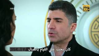 getlinkyoutube.com-مسلسل لعبة القدر الموسم الثاني حلقة 15 مترجمة لعربية