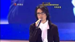 getlinkyoutube.com-第29屆香港電影金像獎--黃子華棟篤笑