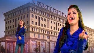 Lakheni Ladi - Non Stop Gujarati DJ Lagna Geet | Part 4 | Manisha Barot | New Gujarati Lagna Geet
