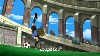 getlinkyoutube.com-ابطال الكره الموسم الثالث الحلقه 104 مترجم