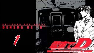 getlinkyoutube.com-[Densha De D: Lightning Stage Trial]: Episode 1 -- ♠⌠Extreme Train Racing⌡♠