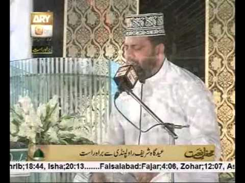 Abid Masoomi at Eidgah Shareef Mehfil e Milad