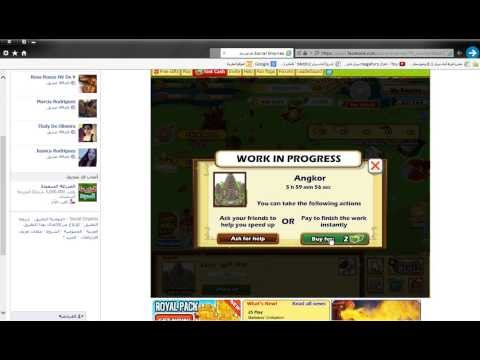 Social empires cheat engine 6.2 cash and new unit codes