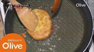 getlinkyoutube.com-The secret recipe 실패확률 0%! 집에서도 쉽게 호떡 만들기! 151022 EP.11
