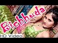 Rajasthani Super Sexy Song OF 2016 BICHHUDA | New VIDEO | Mangal Singh | New Marwadi DJ Songs