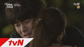 getlinkyoutube.com-Second 20s Choi Ji-woo, Lee Sang-yoon's yelling hug Second 20s Ep6