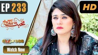 Pakistani Drama   Mohabbat Zindagi Hai - Episode 233   Express Entertainment Dramas   Madiha