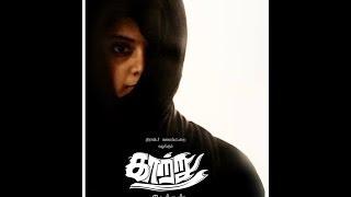 getlinkyoutube.com-KAATRU - Nalaya Iyakunar Season 4 Title Winning Short Film