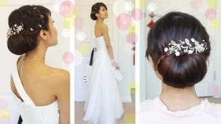 Get Ready With Me Wedding Edition: Classic Bridal Updo