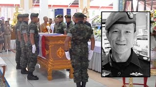 Funeral-Of-Thai-Navy-Seal-Cave-Lost-In-Rescue width=