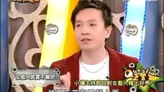 getlinkyoutube.com-女藝人其實不難把!?     沈玉琳