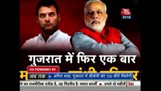 Khabardaar   Gujarat War - Modi Vs Gandhi Family