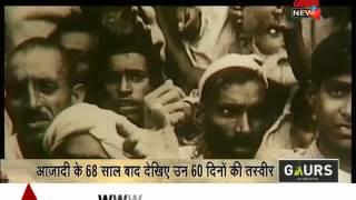 getlinkyoutube.com-Special: 60 days before Indian Independence