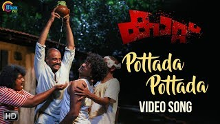 Kaattu Malayalam Movie | Pottada Pottada Song Video | Asif Ali, Murali Gopy | Deepak Dev | Official