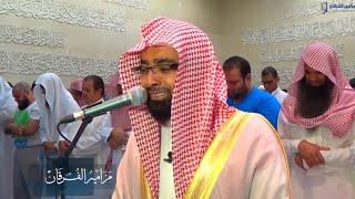 getlinkyoutube.com-صرااخ أحد المصلين خلف الشيخ ناصر القطامي ( وَ بَرَزوا لله الوَاحِد القَهار)| رمضان 1436هـ