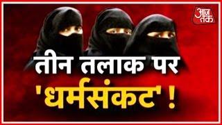 getlinkyoutube.com-Halla Bol: Furore Over Triple Talakh After Govt Clarifies Stand