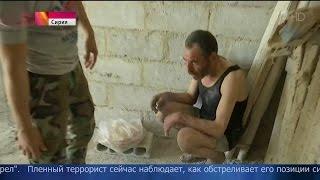 getlinkyoutube.com-Взяли в плен полевого  командира головорезов ИГИЛ