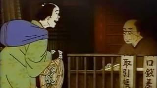 getlinkyoutube.com-The Sensualist (OVA) part 1-6 [English]