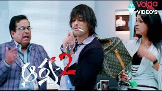 Arya 2 Telugu Movie Parts 7/14 - Allu Arjun, Kajal Aggarwal, Navdeep