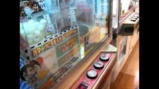 getlinkyoutube.com-たこ焼きキャッチャーに6000円入れてみた♪・・・