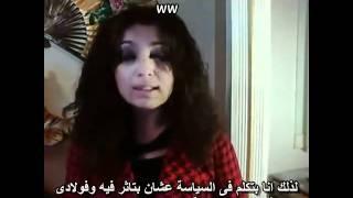 getlinkyoutube.com-موزة الفيس بوك مترجم