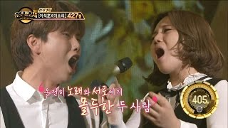 getlinkyoutube.com-【TVPP】Sandeul(B1A4) - Etude of Memory, 산들(비원에이포) - 기억의 습작 @Duet Song Festival