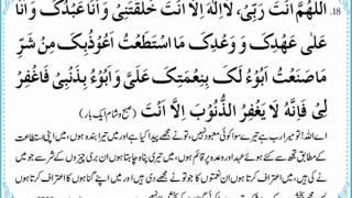 getlinkyoutube.com-Azkar Al Subah  Mishary Rashid Al-Afasy