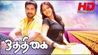 getlinkyoutube.com-New Tamil Movie    Othigai   Thriller Movie   Full HD Movie