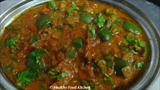getlinkyoutube.com-Capsicum Gravy Recipe-Capsicum Masala Curry Recipe -Bell  Pepper Sabji  By Healthy Food Kitchen