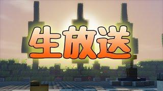 getlinkyoutube.com-【生放送】ミニゲームをプレイ!
