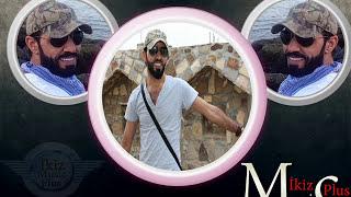 getlinkyoutube.com-جديد داوود العبدالله  - دبكة زوري 2016  اعدام