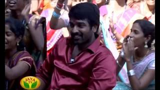 getlinkyoutube.com-Vijay Sethupathi In Thithikkum Pongal - Pongal Special Program by Jaya Tv