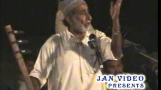 getlinkyoutube.com-Molla Kamalhaan Baluch - Baluchi Diwaan 12