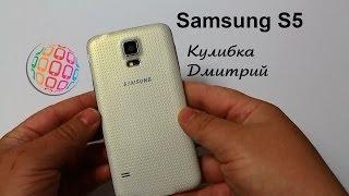 """getlinkyoutube.com-Samsung S5 Точная копия . 4 ядра 6582 . 5.1 """" дюйм HD  . 2 Гб ОЗУ. 13 мп камера .Выводы и игры"""