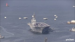 getlinkyoutube.com-就役した護衛艦「いずも」が到着  Japan Commissions Helicopter Carrier: IZUMO (DDH 183)