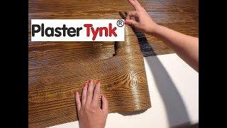 getlinkyoutube.com-szybki montaż elastyczna deska  elewacyjna  Plastmaker  deska elewacyjna Plastertynk