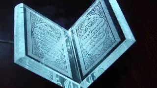 getlinkyoutube.com-Quran: Shudhu Bangla Anubad - 003 Surah Al Imran