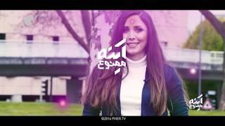 getlinkyoutube.com-Ayneh Mamnoo 2016 - Episode 4  Fahimeh - Gala TV / برنامه آینه ممنوع - قسمت ۴ فهیمه