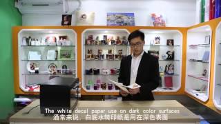 getlinkyoutube.com-Inkjet water transfer paper Clear