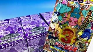 getlinkyoutube.com-あしゅらきたーーー!! 妖怪ウォッチ 妖怪メダルUSA 03  ボックス開封!!