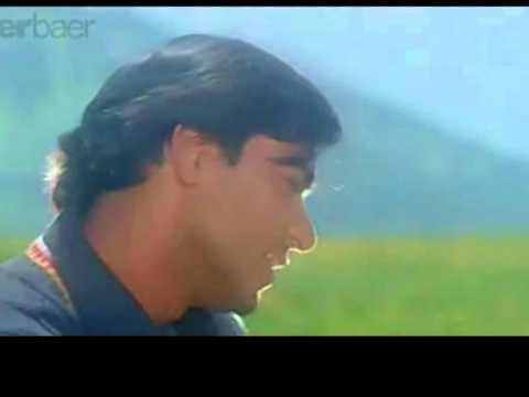 Ho Nahin Sakta [Full Song] (HD) With Lyrics - Diljale