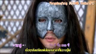 getlinkyoutube.com-โชคชะตา - Ming Yun (命运) - Destiny - Jia Jia [FANSUB/TH]