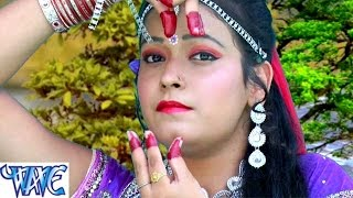 HD Hamse Pisai पिसाई नाही भंगिया के गोला - Kanwariya Bole Bol Bam - Bhojpuri Kanwar Bhajan 2015