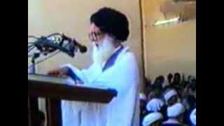 getlinkyoutube.com-السيد الشهيد محمد الصدر قدس الله سره الشريف  (( ادعية المعصومين ))(( الجزء الاول))