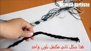 getlinkyoutube.com-macramé jalaba ماكرامي الجلابة
