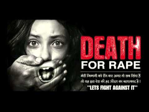 D18 - Voice of Devil (Anti Rapist Song) against Honey Singh 2013