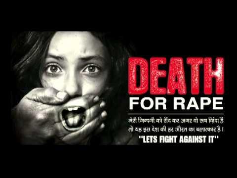 D18 - Voice of Devil (Anti Rapist Song) against Honey Singh 2013