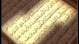 سورة الزلزلة ماهر المعيقلي مكرر 3 مرات للتعليم والحفظ ..