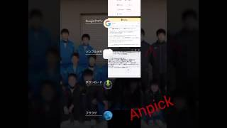 getlinkyoutube.com-android端末でだけでroot化 誰でも出来る!2016最新!
